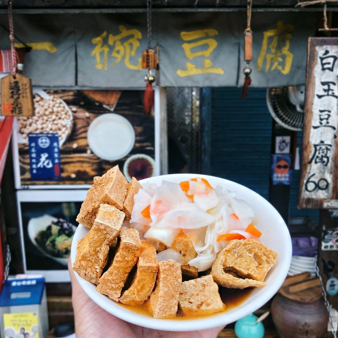 屏東美食一碗豆腐