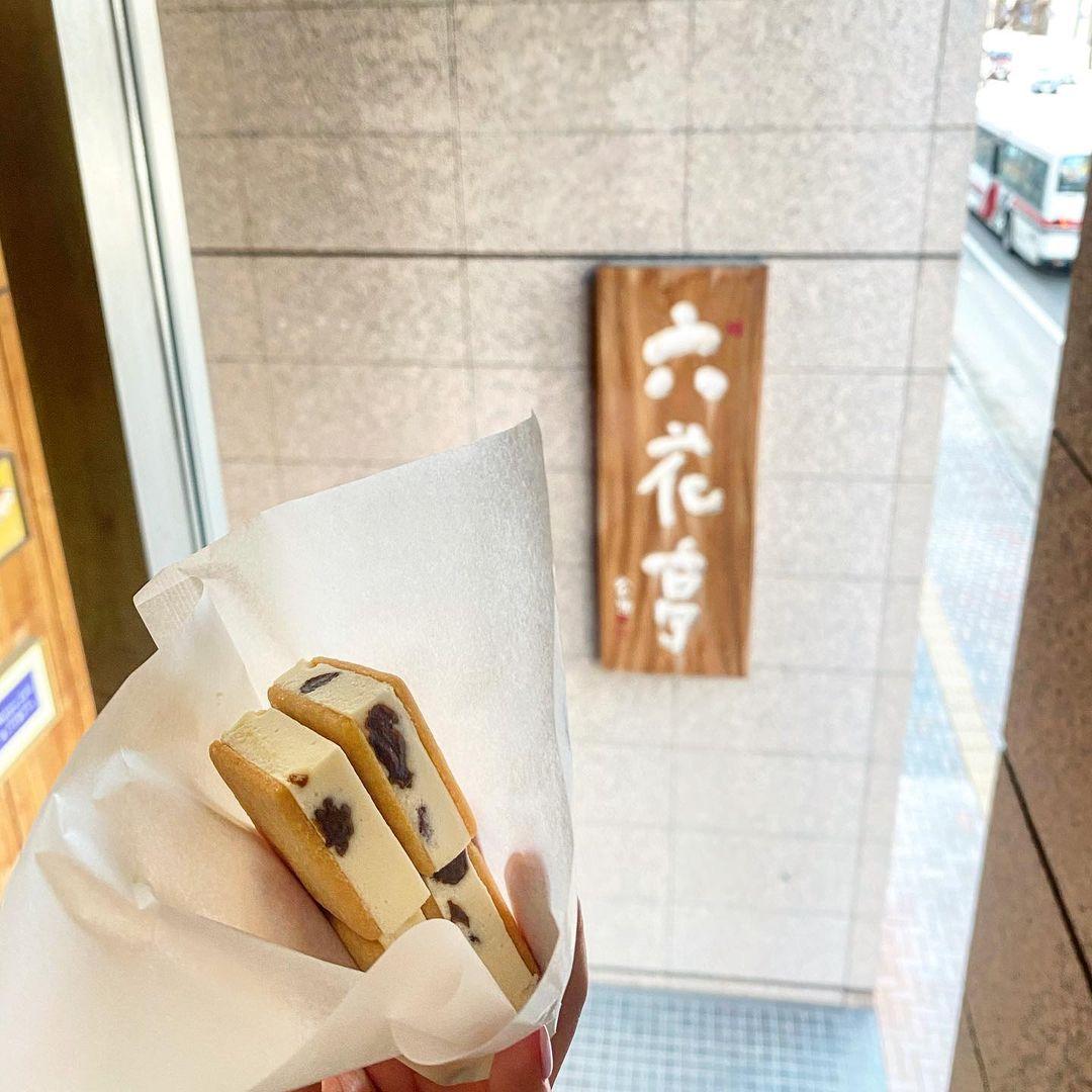 札幌甜點六花亭