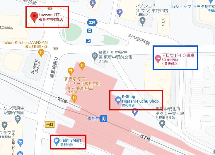 戴資穎東京奧運飯店