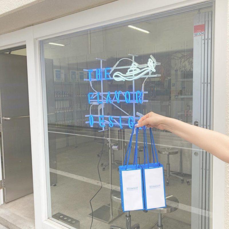 The Flavor Design Store Tokyo 東京自製香水店