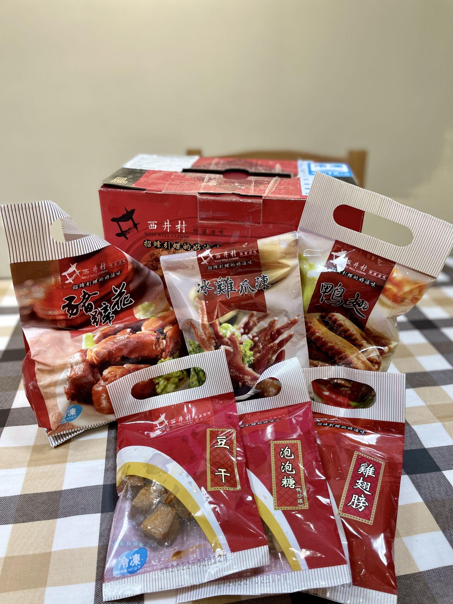 台南伴手禮,蜂蜜滷味,台南美食