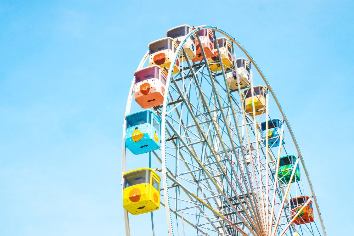 Taipei Amusement park