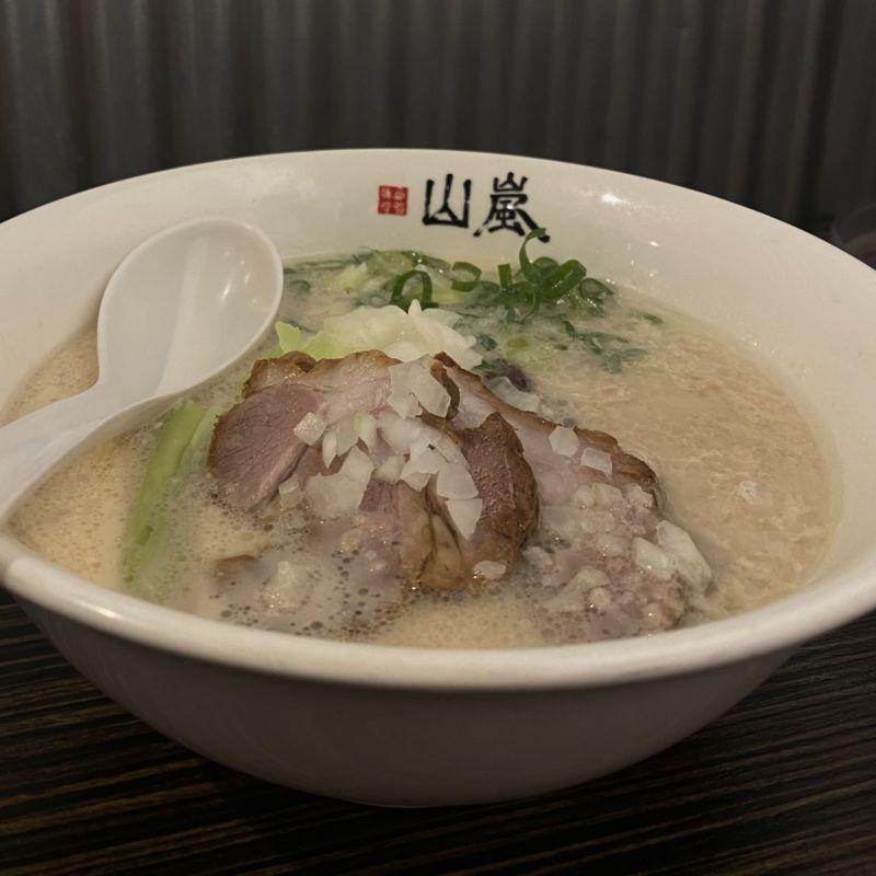 台北拉麵-山嵐拉麵-公館店
