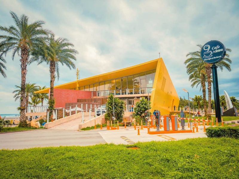 宜蘭旅遊外澳沙灘九號咖啡外澳館