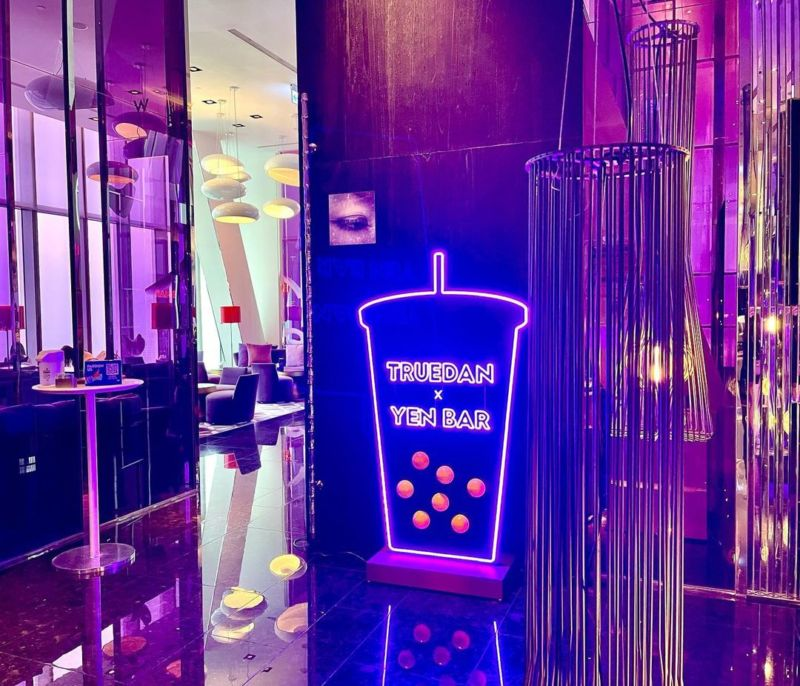 景觀酒吧YEN 紫艷中餐廳