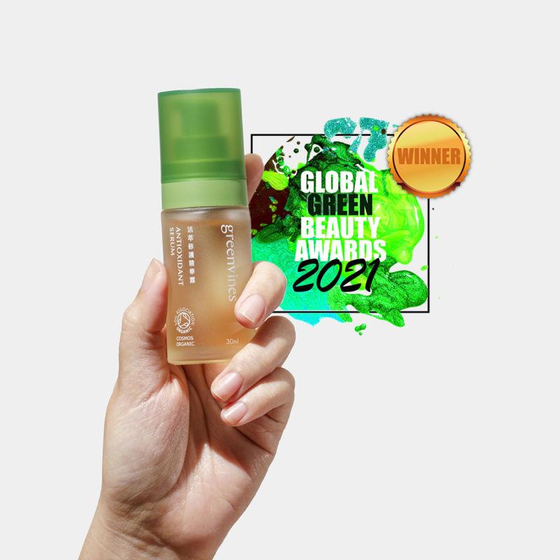 綠藤生機 天然保養品