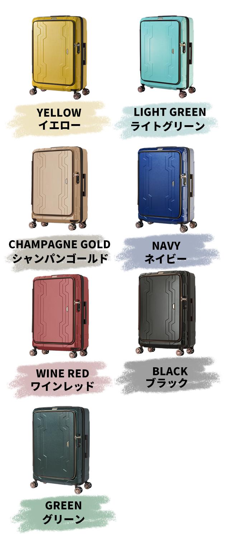 多種顏色 日本品牌LEGEND WALKER