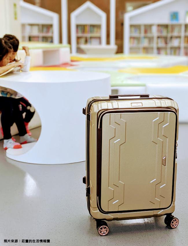 耐衝擊且輕量 日本品牌行李箱 LEGEND WALKER