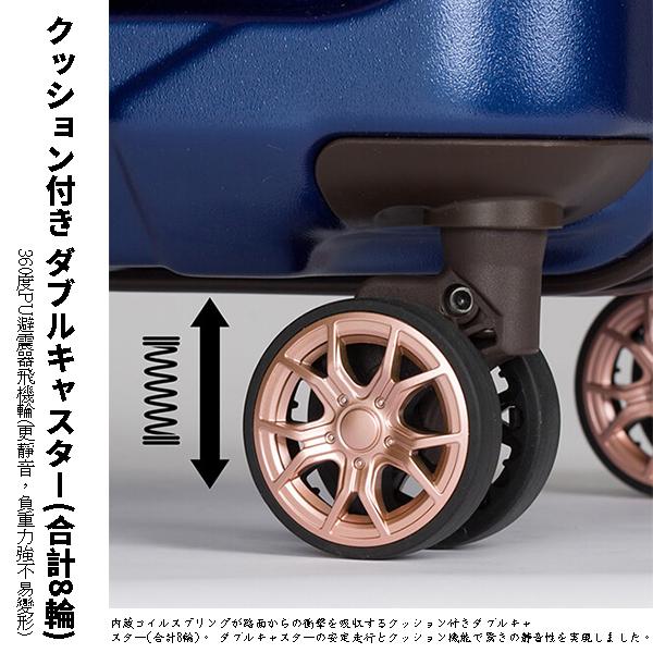 避震飛機輪 日本行李箱推薦 日本品牌LEGEND WALKER