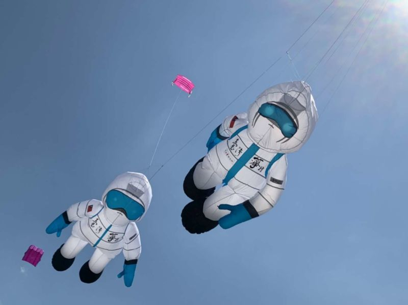 新竹活動 國際風箏節