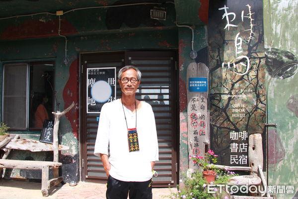刺鳥咖啡書店主人曹以雄