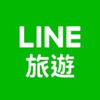 ReadyGo x LINE旅遊