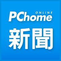 ReadyGo x PChome新聞