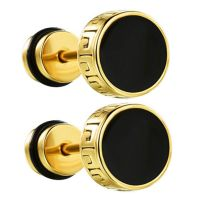 Male Studs Earrings India