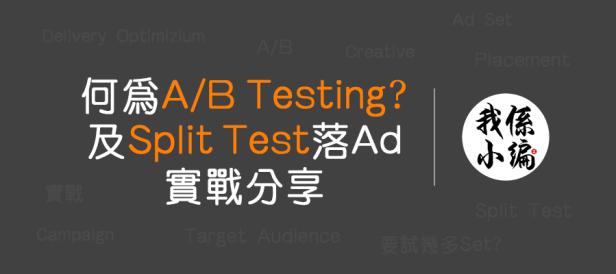 post_ABtesting_top.png