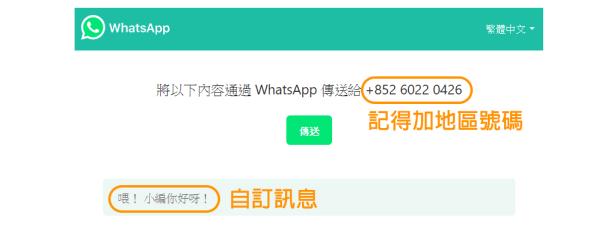 whatsappG_3