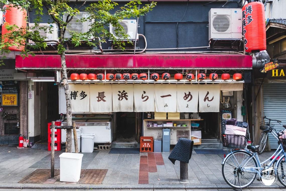 Kyoto Miyoshi Ramen