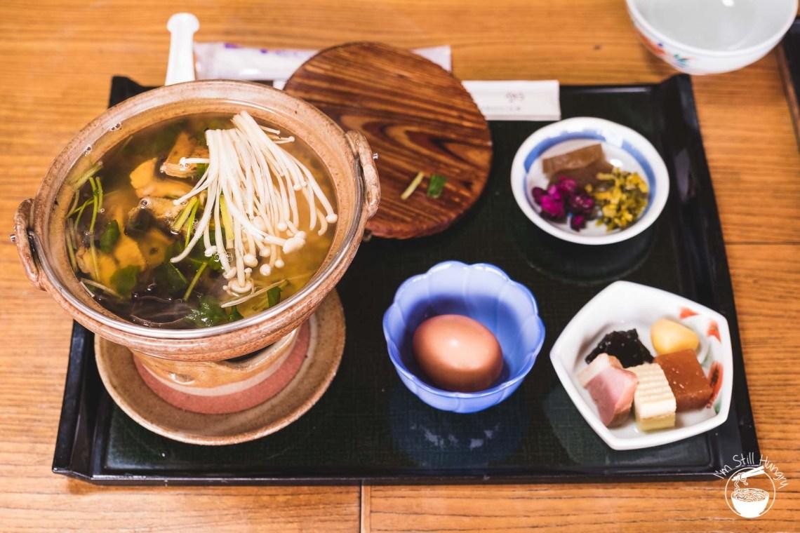 Uji - Restaurant Aiso