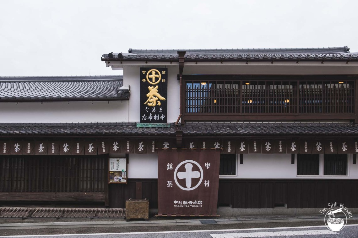 Uji - Nakamura Tōkichi