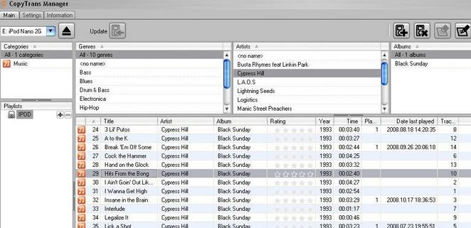 iTunes Alternatives: Top 10 iTunes Alternatives to