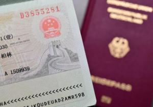 Το Κυπριακό διαβατήριο κατατάσσεται 13η στο παγκόσμιο φάσμα κινητικότητας-Henley Index