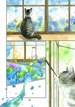 """Comics """"Fantasy in Rainy Season"""" 1/2 page"""