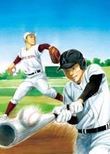 Hiroshima district preliminary games of the 103rd Japanese High School Baseball Championship
