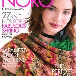 noro magazine #12