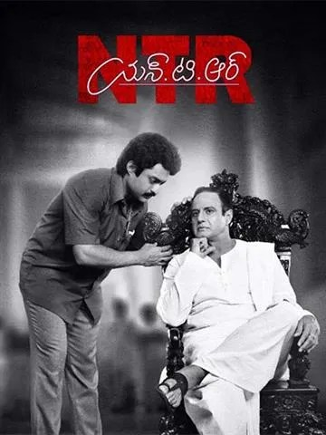 picture Bookmyshow Narthaki Theater ntr mahanayakudu 2019 movie
