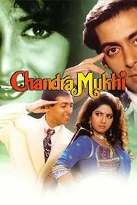 Chandra Mukhi