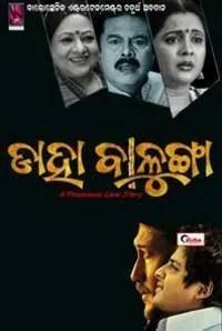Image result for Daha Balunga odia