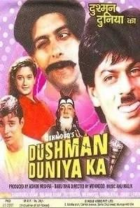 Dushman Duniya Ka