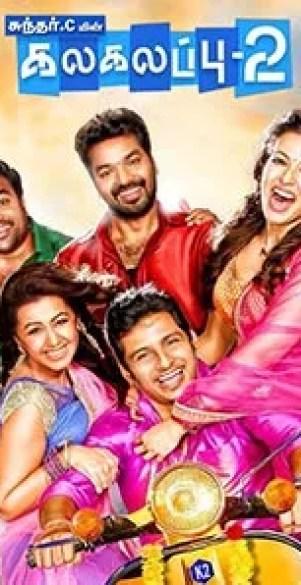 Kalakalappu 2 (2018) 720p HEVC UNCUT HDRip x265 AAC [Dual Audio] [Hindi or Tamil] [650MB] Full South Movie Hindi