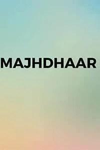 Majhdhaar