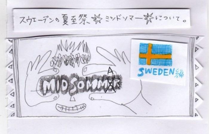 midsommar001-700x450
