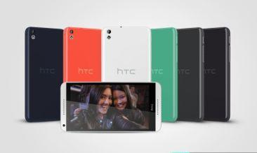 Η HTC ανακοινώνει τα Desire 816 και Desire 610 στην μεσαία κατηγορία