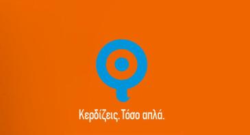 Ήρθε η νέα Q-Telecom