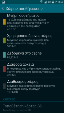 Galaxy_S5_in2mobile_storage
