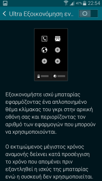 Screenshot_2014-03-28-22-54-33