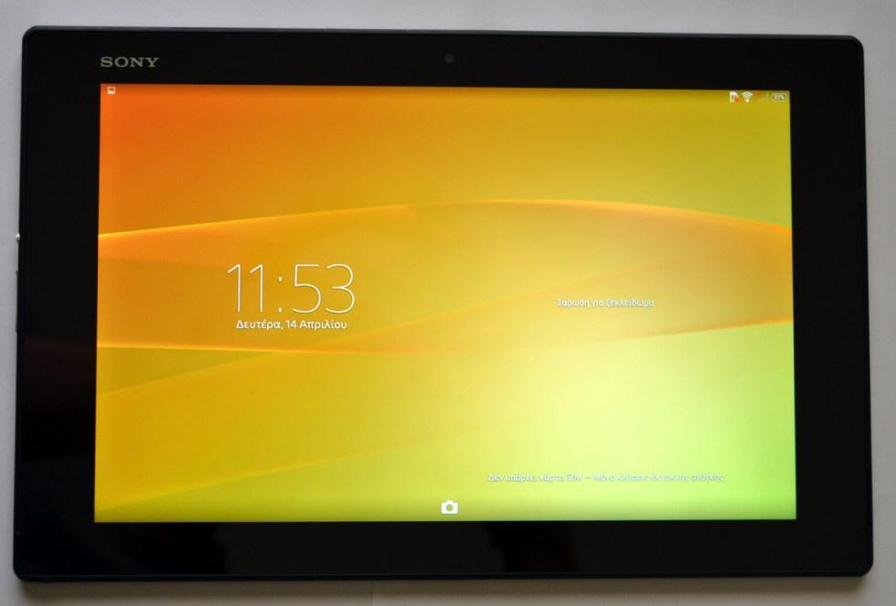 tablet-z2-in2mobile-full-front