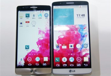 "LG G3 Beat: Η ""mini"" έκδοση του G3"
