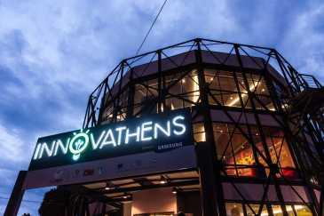 Samsung Lab: Σεμινάριο για την ανάπτυξη δεξιοτήτων στο INNOVATHENS
