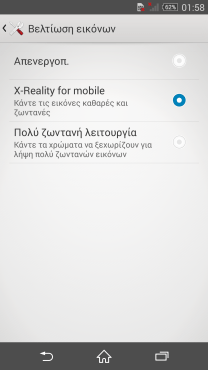 xperia-z3-in2mobile-screen-settings (1)