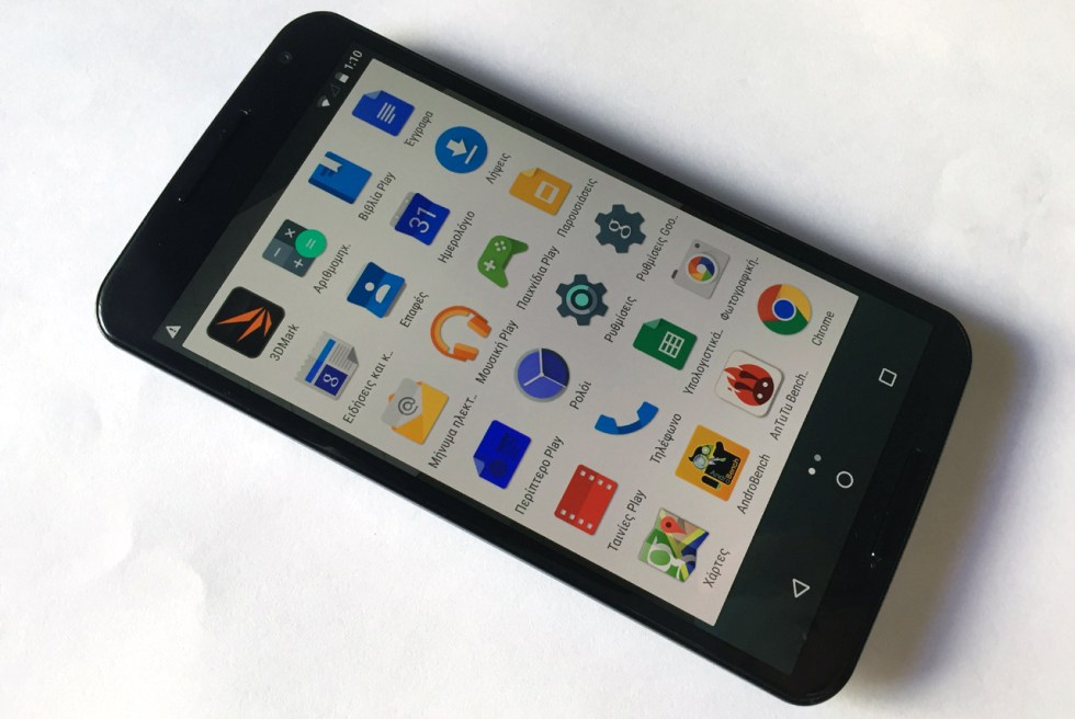 nexus-6-in2mobile-main-menu