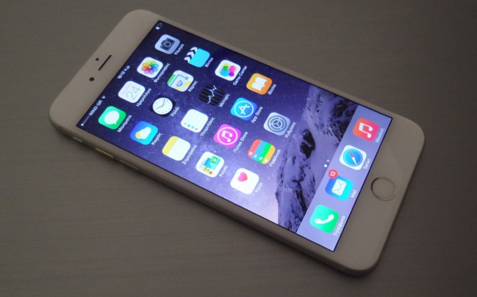 iphone-6-plus-in2mobile-review-34-1024x638