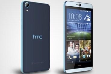HTC: Παρουσίασε το Desire 816