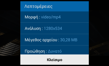 galaxy-ace-4-in2mobile-video-player (3)