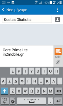 galaxy-core-prime-in2mobile (4)
