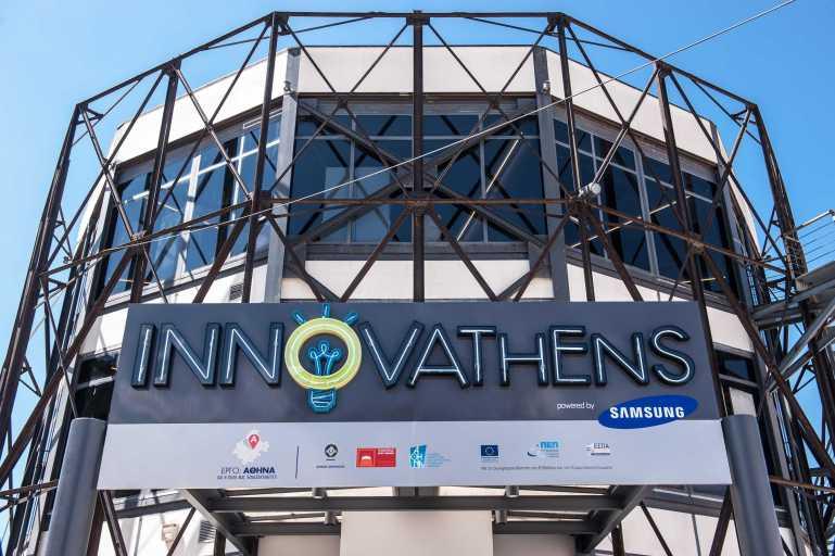 Νέα σεμινάρια της Samsung στο INNOVATHENS