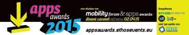 Apps Awards 2015 Προθεσμία υποβολής μέχρι 20/3/2015